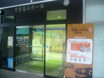 ちーたんの館 1st Anniversary Festa 後編