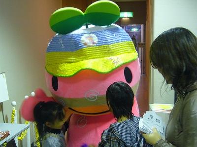 ちーたんの館 1st Anniversary Festa 前編