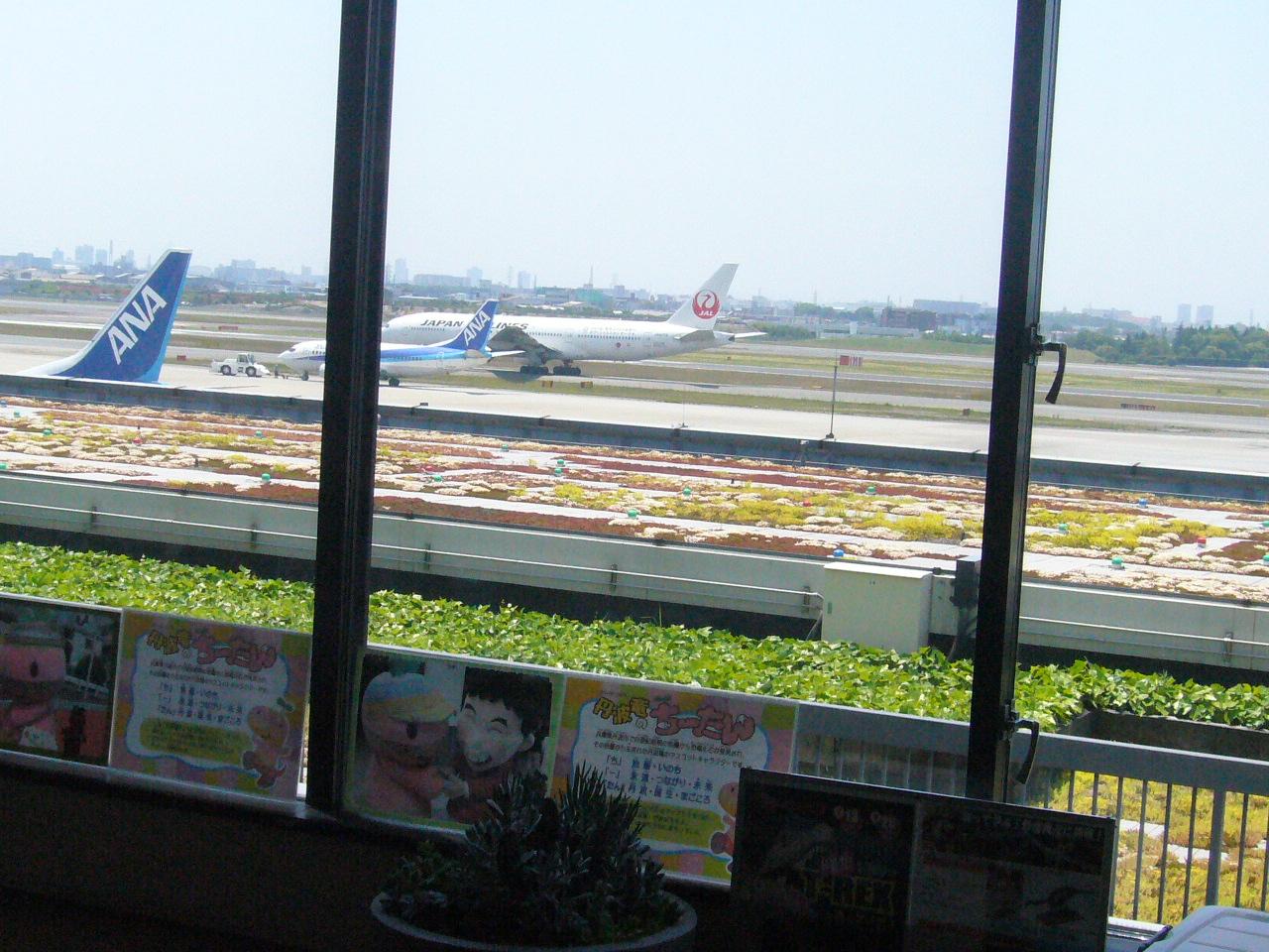 大阪国際空港  「くうらくFesta2013」へ!