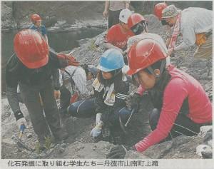 H250614 信州大生化石発掘体験