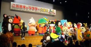 キャラクターonステージ