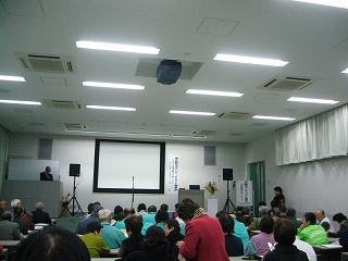 地元観光ボランティアガイド発表会