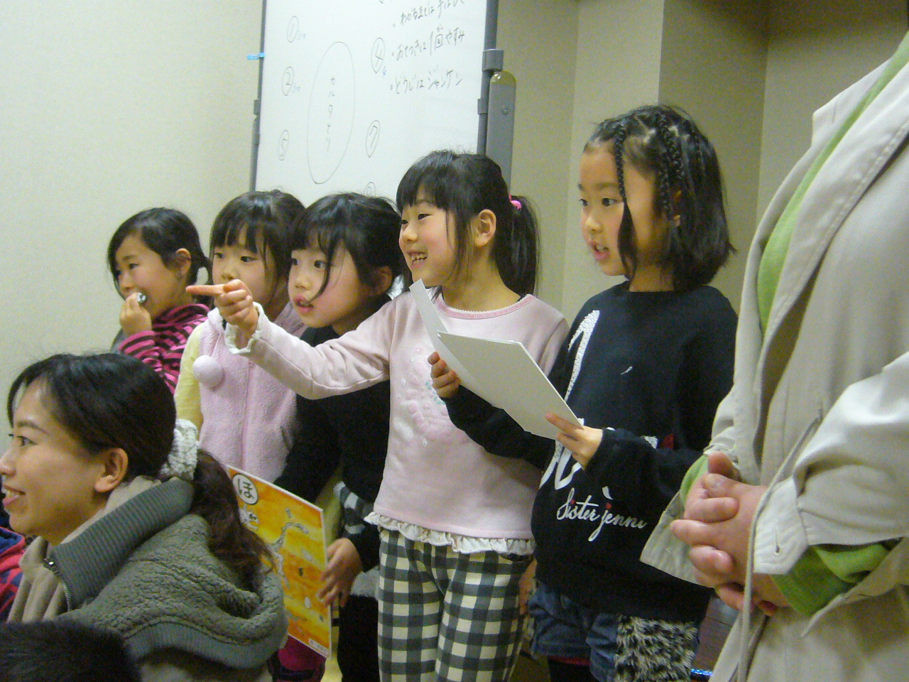 児童クラブでの取り組み例「班対抗!恐竜カルタ大会」