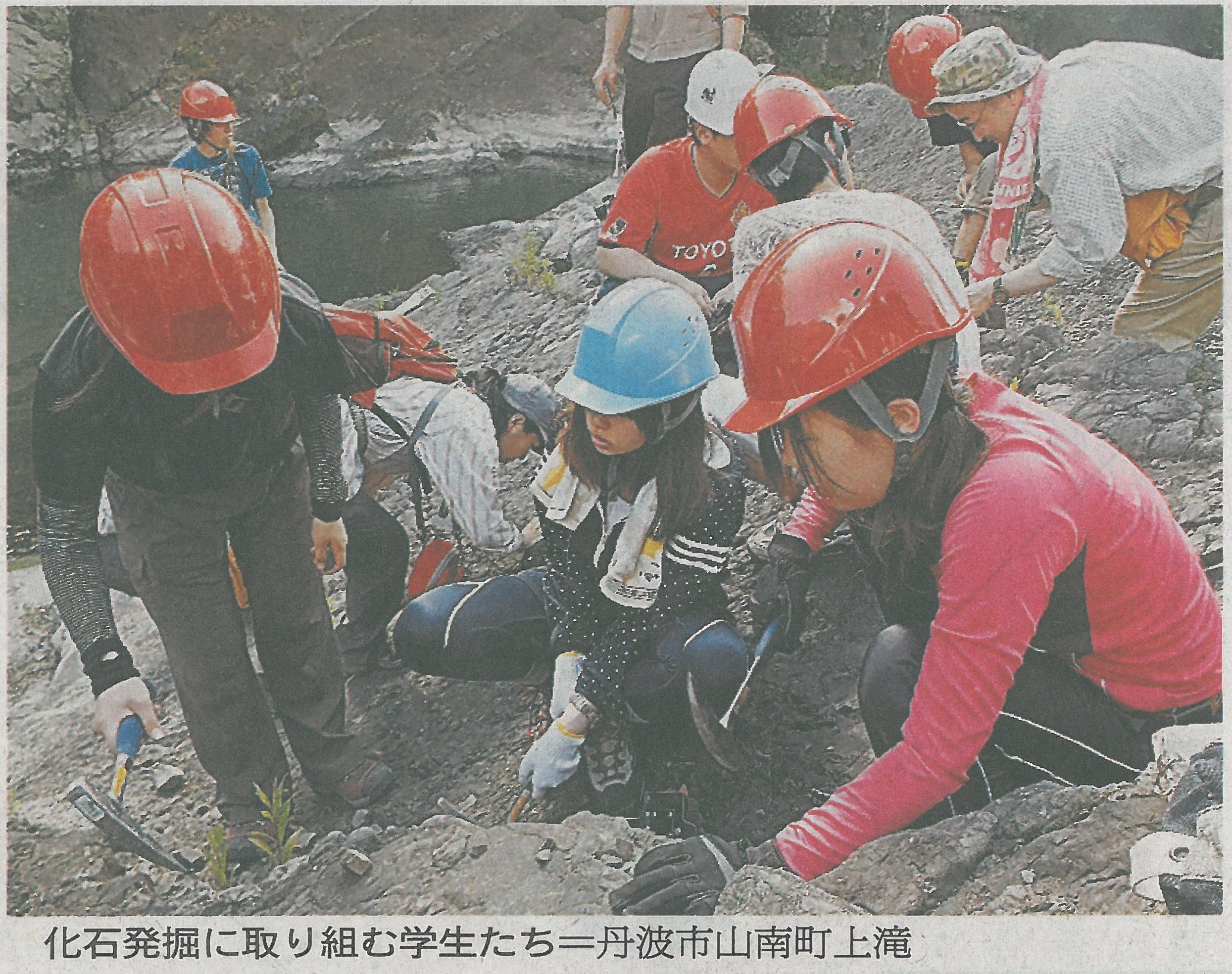 信州大生が化石発掘体験