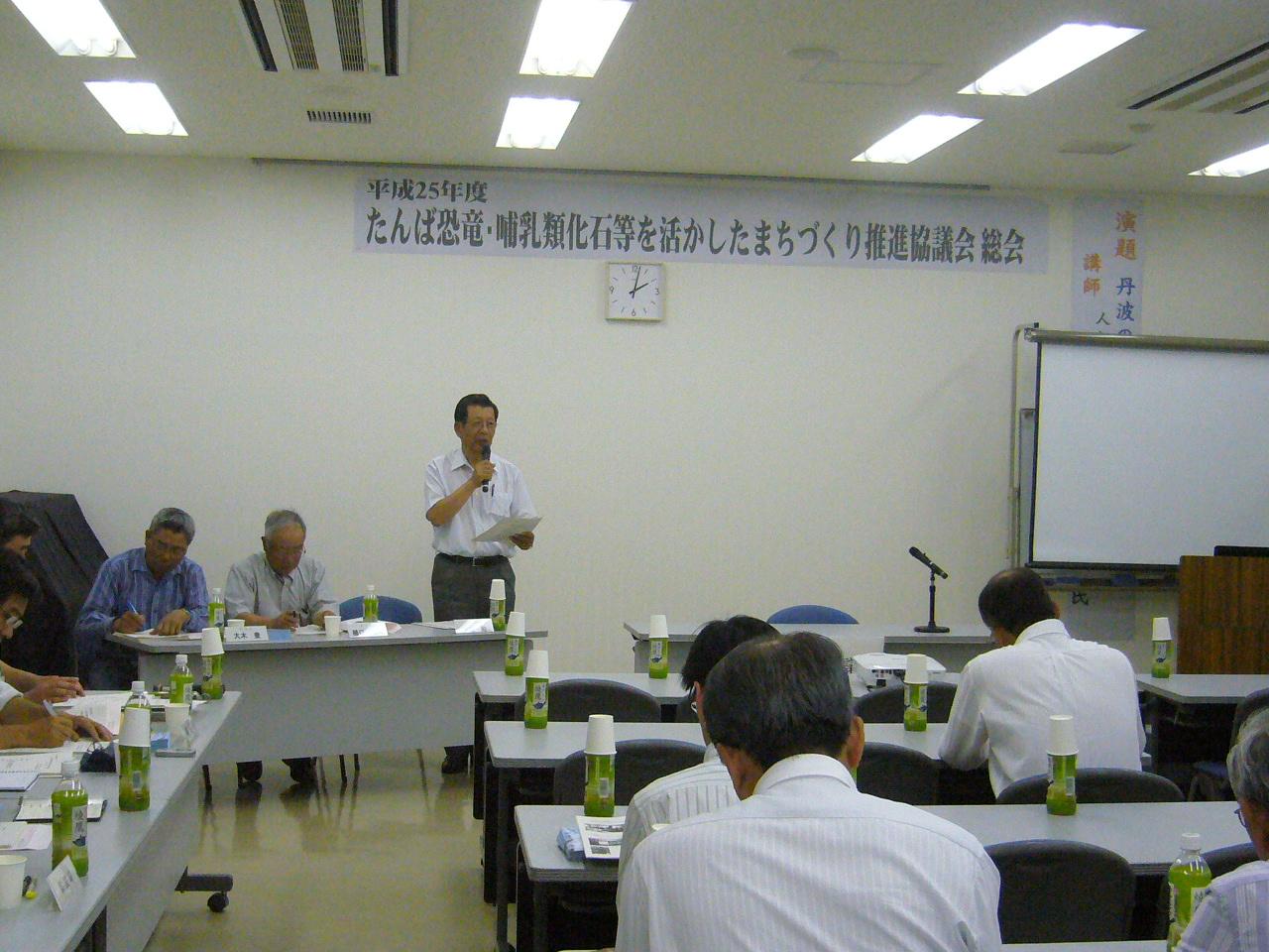 平成25年度協議会総会を開催!