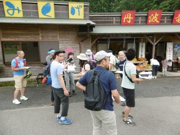 自転車に乗って篠山層群再発見ツアー