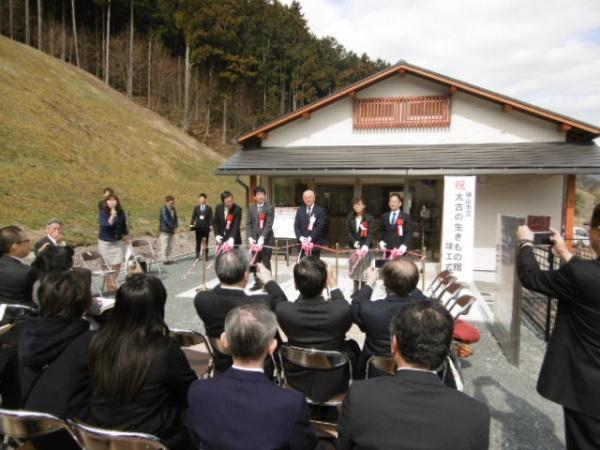篠山市立太古の生きもの館の竣工式が行われました!!